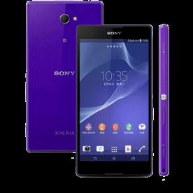 "Smartphone Sony Xperia M2 D2305 Roxo- 8MP - Desbloqueado - Tela 4.8"" - Android 4.3"