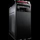Computador Lenovo Think Centre G71 - Intel Pentium - HD 250GB - RAM 2GB - Linux
